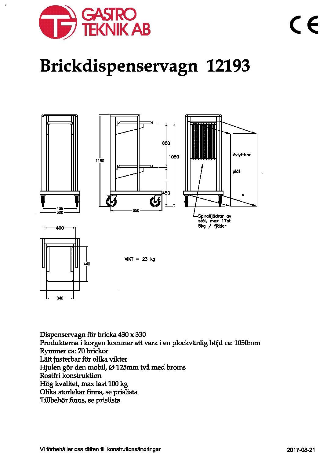 12193 Dispenservagn för brickor